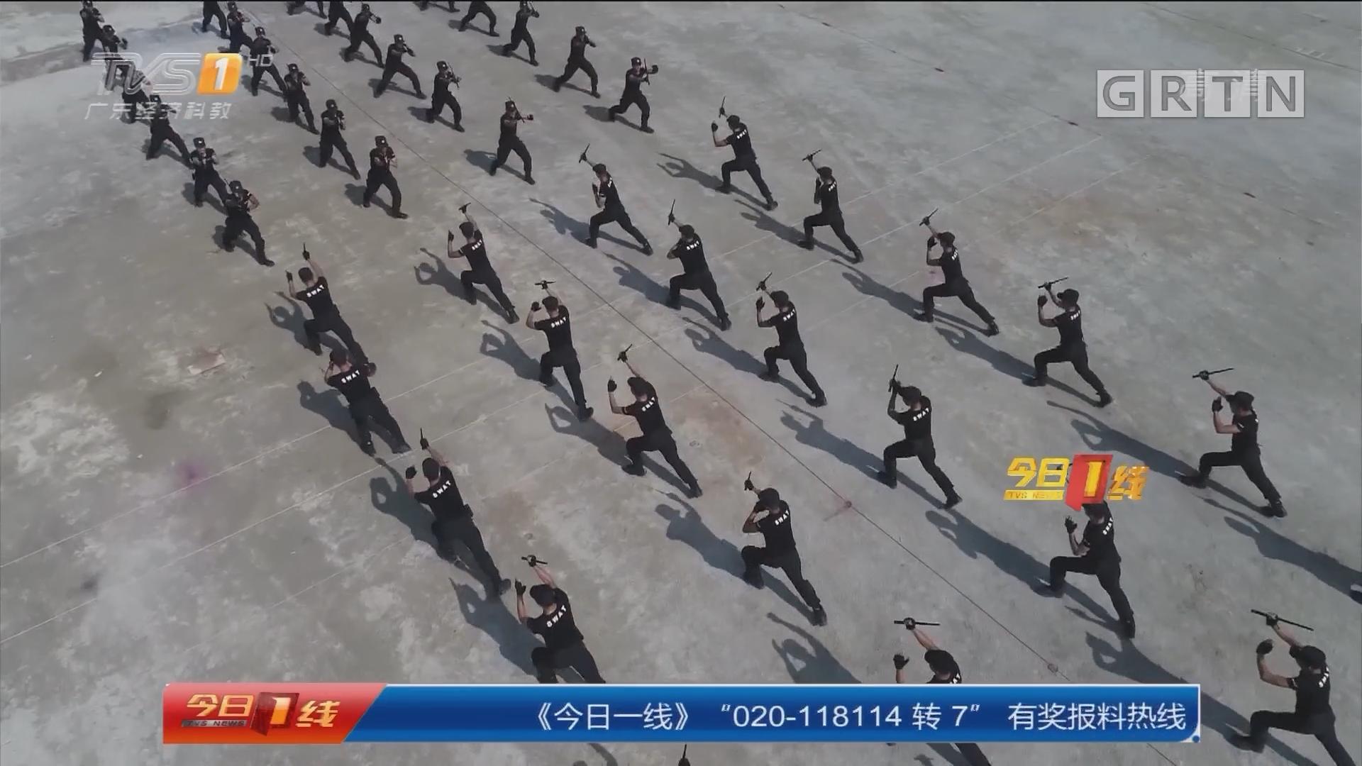 广州警方十九大安保决战:徒手攀爬高楼 特警实战演练保平安