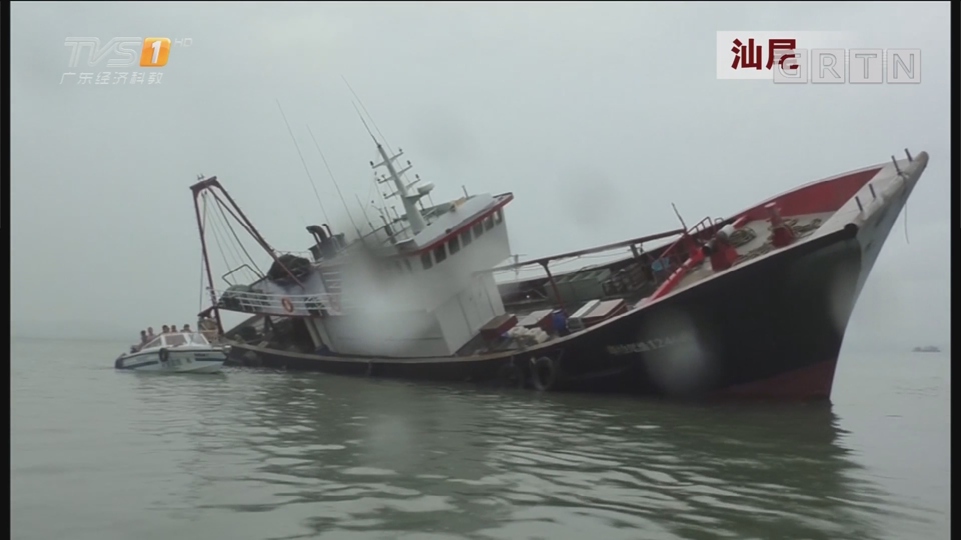 """台风""""玛娃""""来袭 广东多个海域发生紧急情况"""
