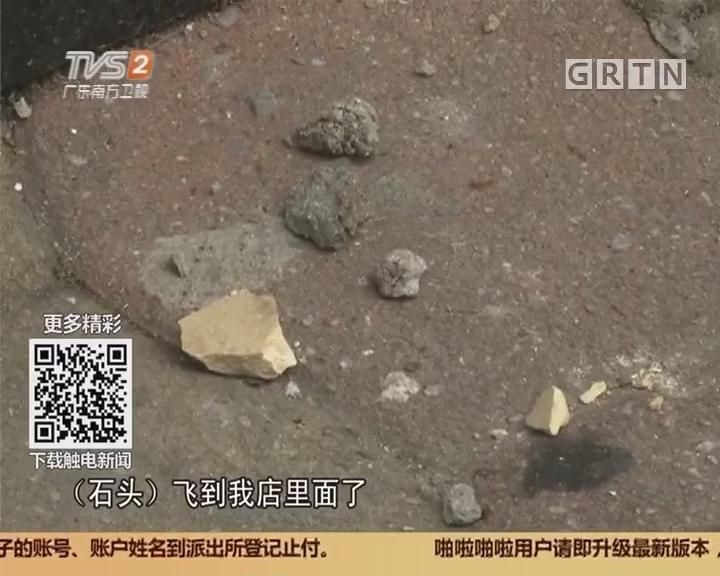广州天河:屋顶塌陷瓦从天降 幸无人员伤亡