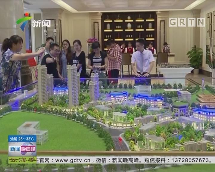 楼市风险警示:消费贷违规流入楼市 北京深圳发风险警示
