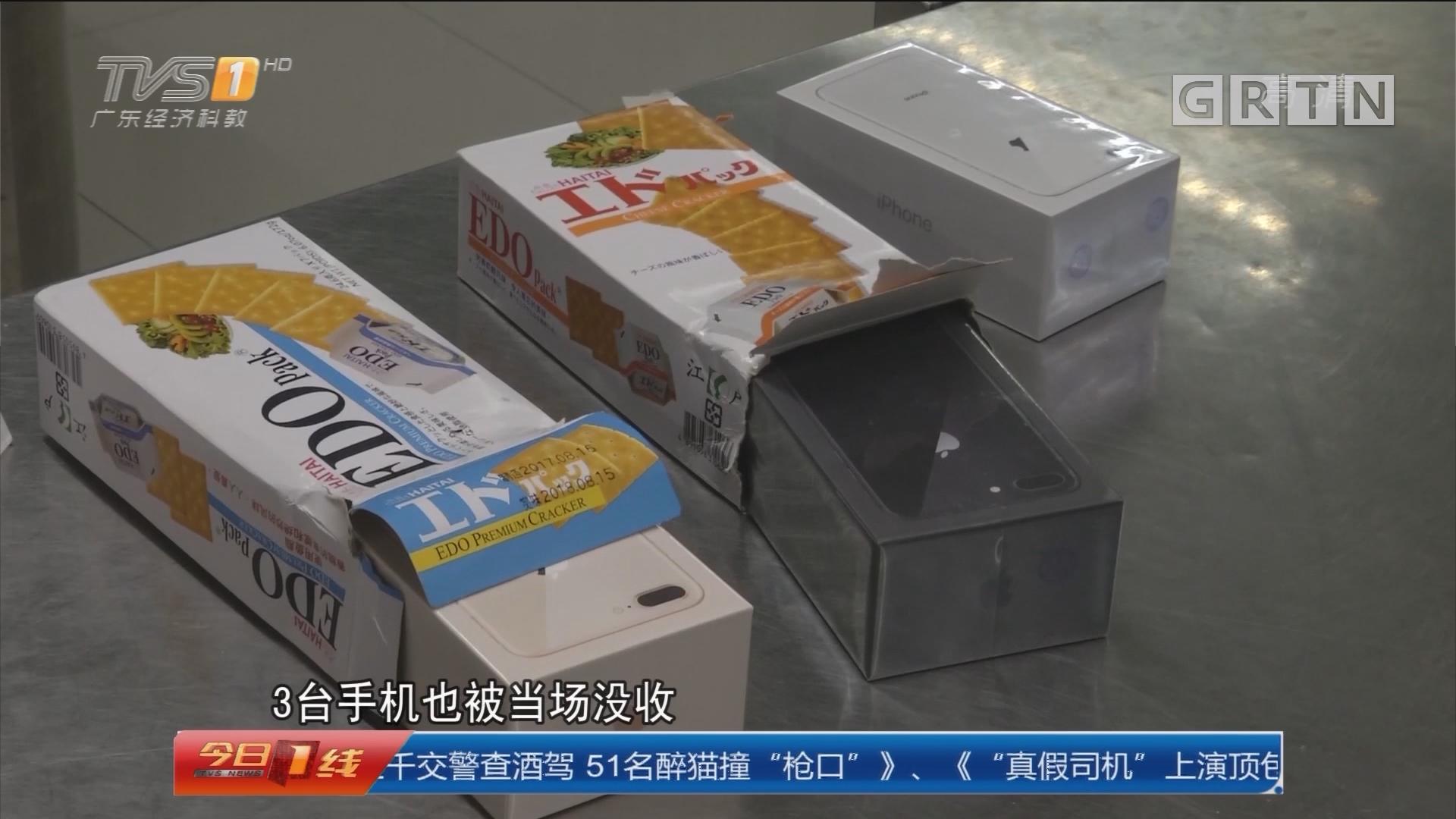 深圳:饼干盒内藏手机 过海关被查