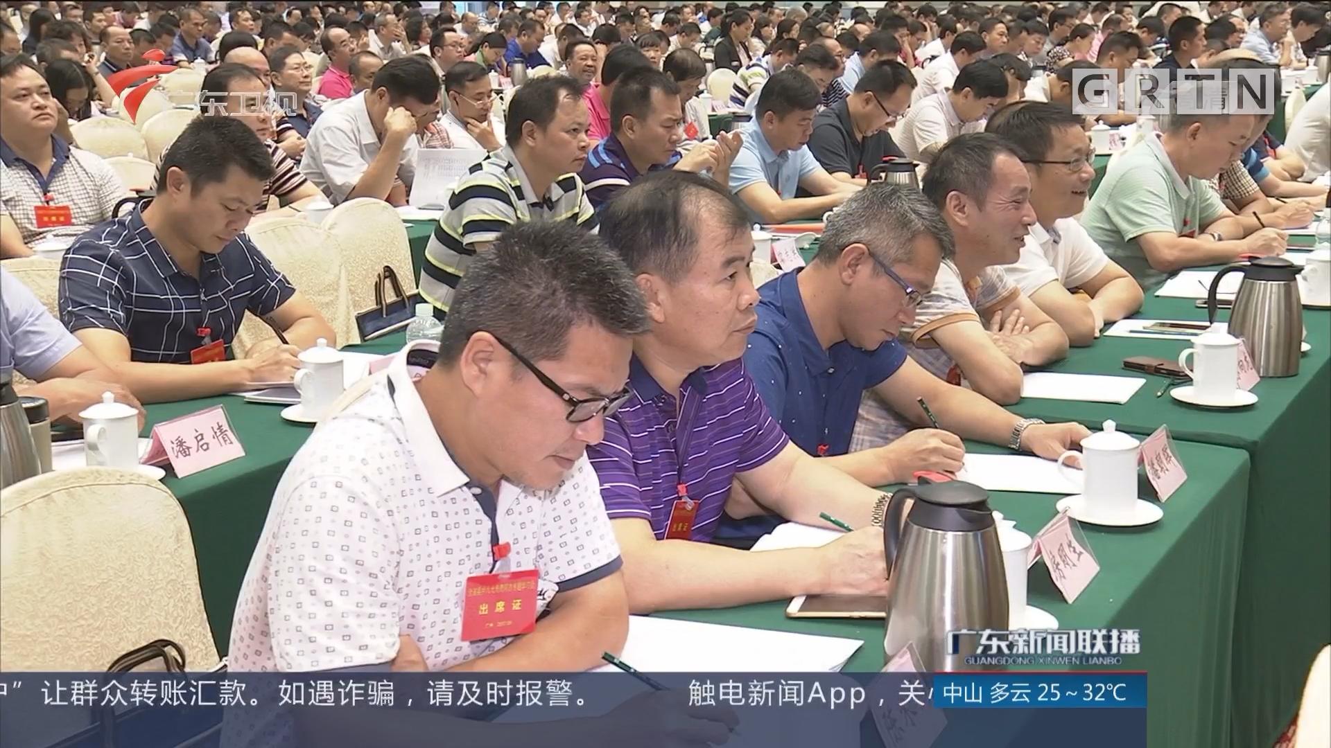 全省县乡人大负责同志第一期专题学习会闭幕