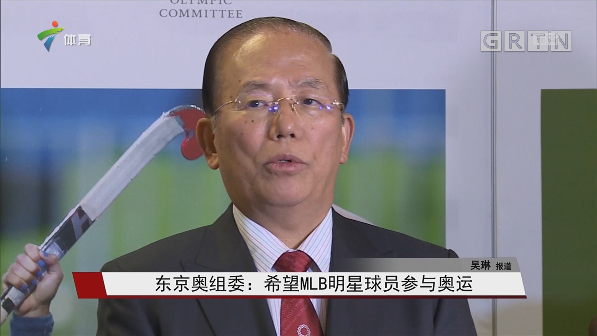 东京奥组委:希望MLB明星球员参与奥运
