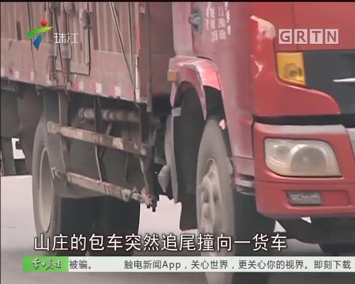 从化:癌症患者旅游包车遇车祸 负责人失去踪影