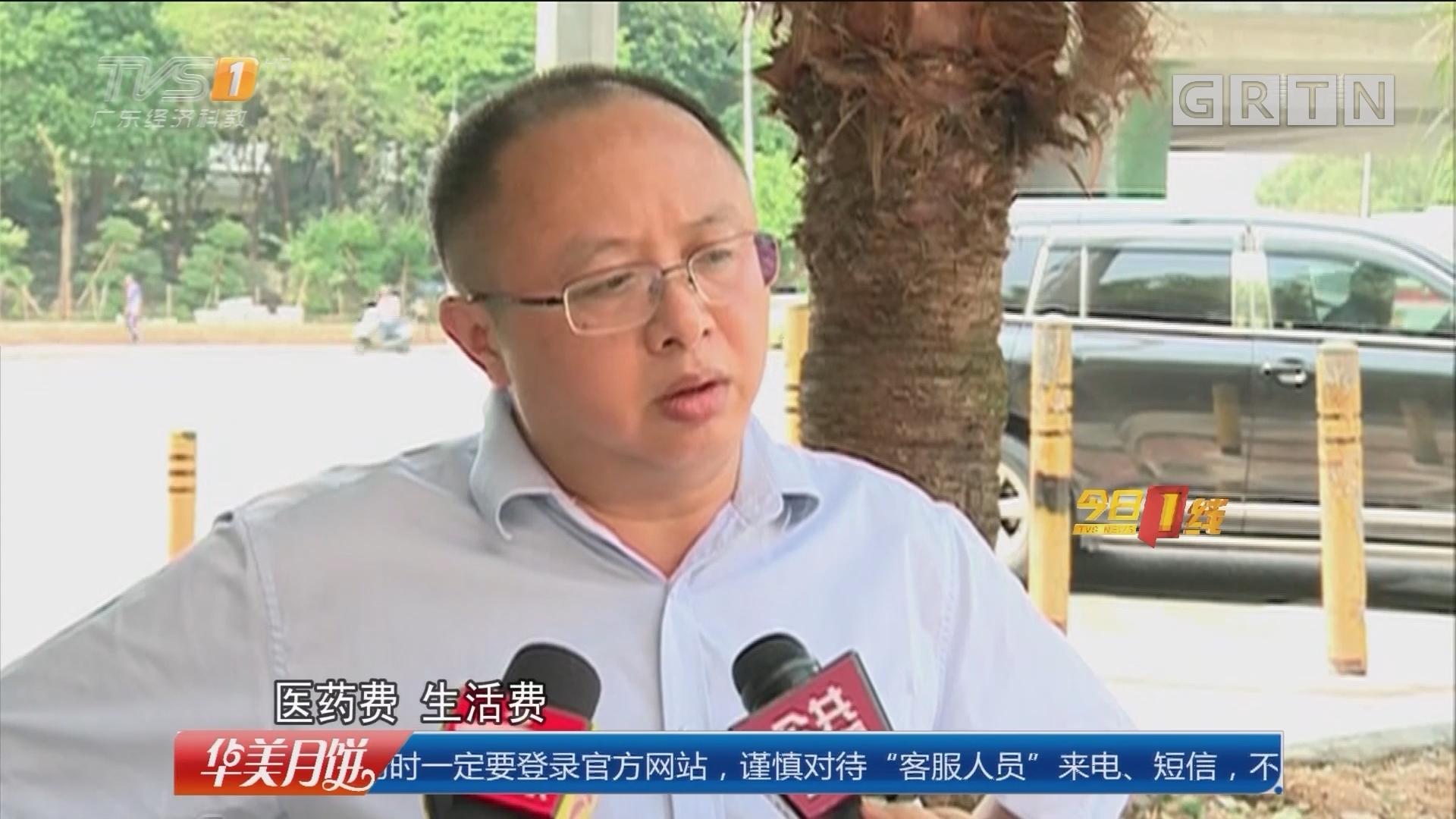 深圳:去医院做胃镜 醒来五根肋骨骨折?