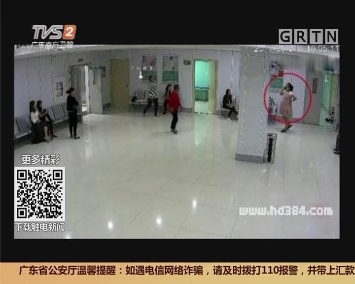 榆林产妇坠楼事件 调查组:医院人文关怀不够 管理有疏漏