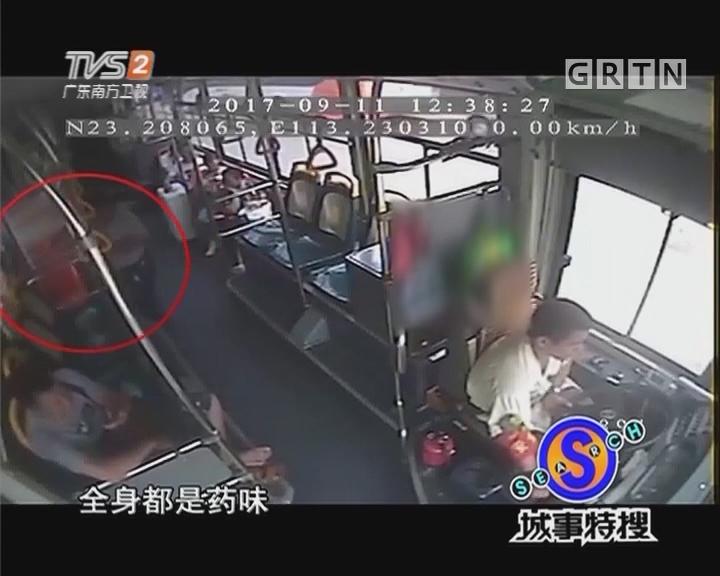 病人车上晕倒 司机乘客齐救援