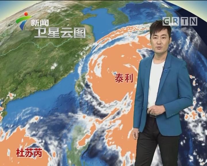20170914天气预报