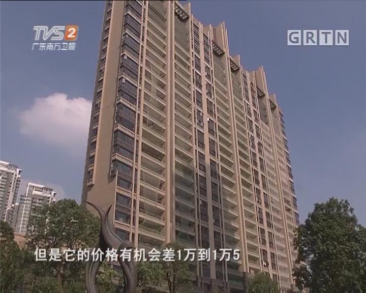 广州一手楼库存迎新低