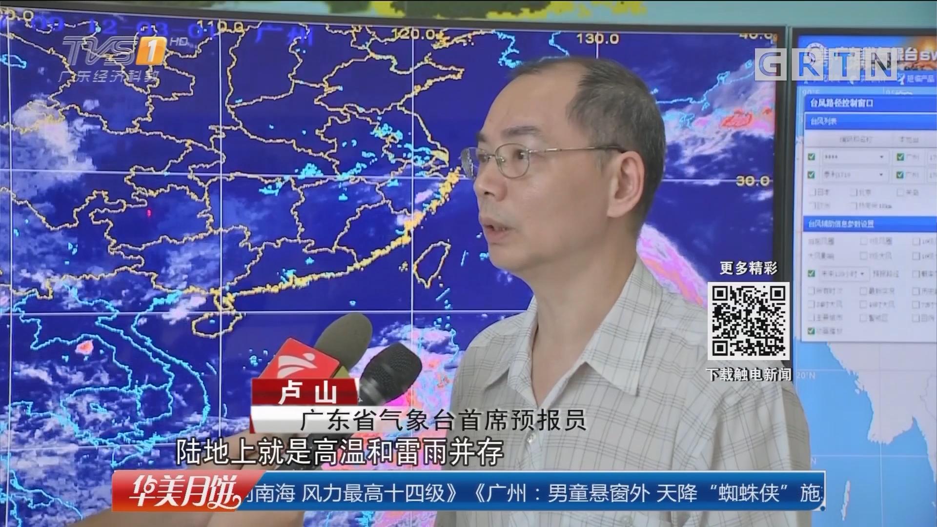 关注双台风最新动向:19号台风杀向南海 风力最高十四级