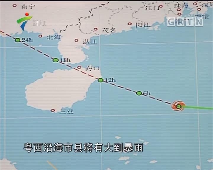热带低压今晚登陆 粤西有大到暴雨