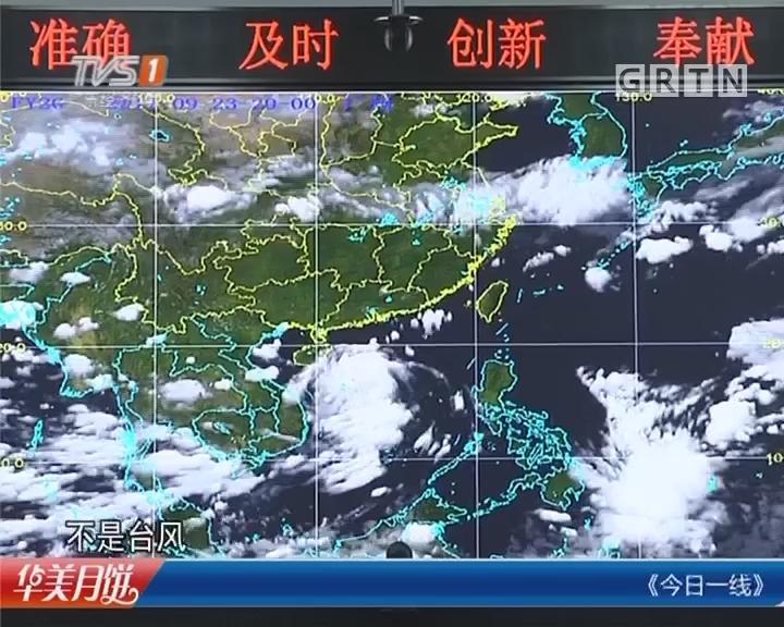 广东天气:热带低压来袭 今明粤西有大到暴雨