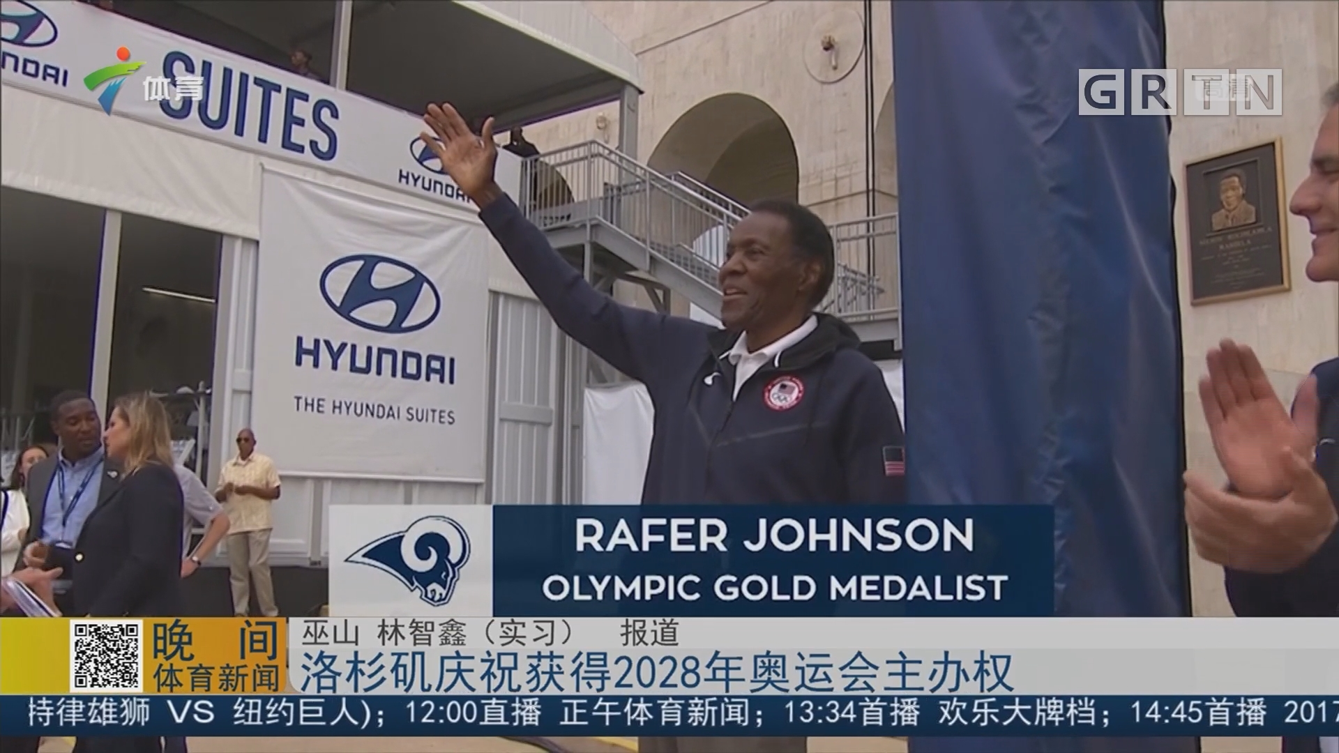 洛杉矶庆祝获得2028年奥运会主办权