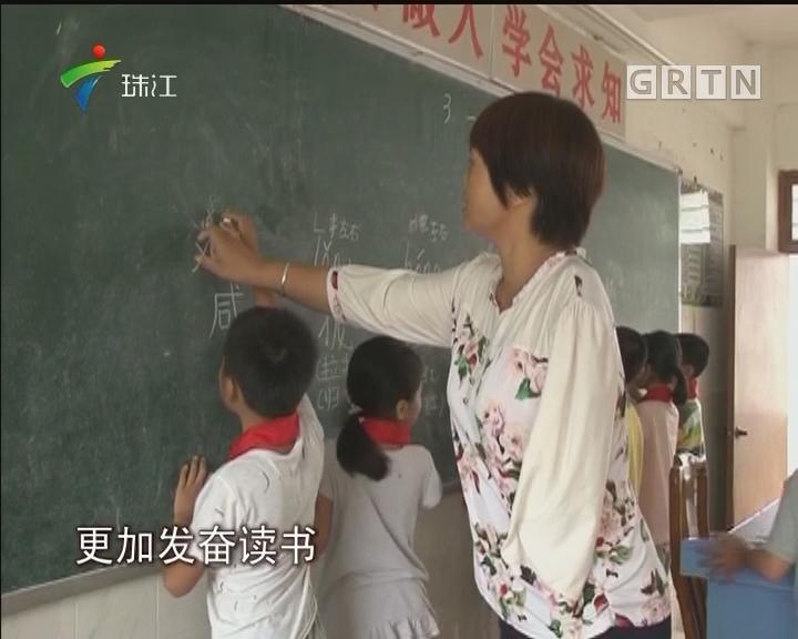 信宜:独臂老师为山区孩子撑起一片天