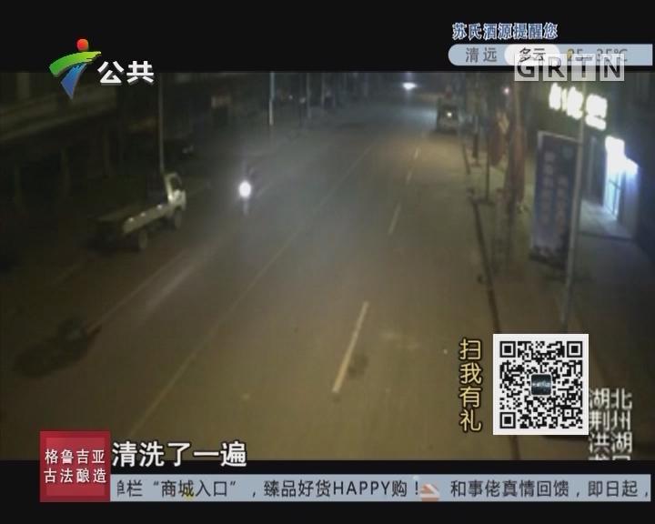 [2017-09-18]天眼追击:彻夜不归的妻子