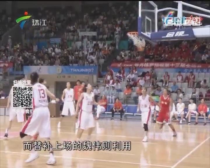 广东女篮实力碾压上海 首次闯进全运决赛