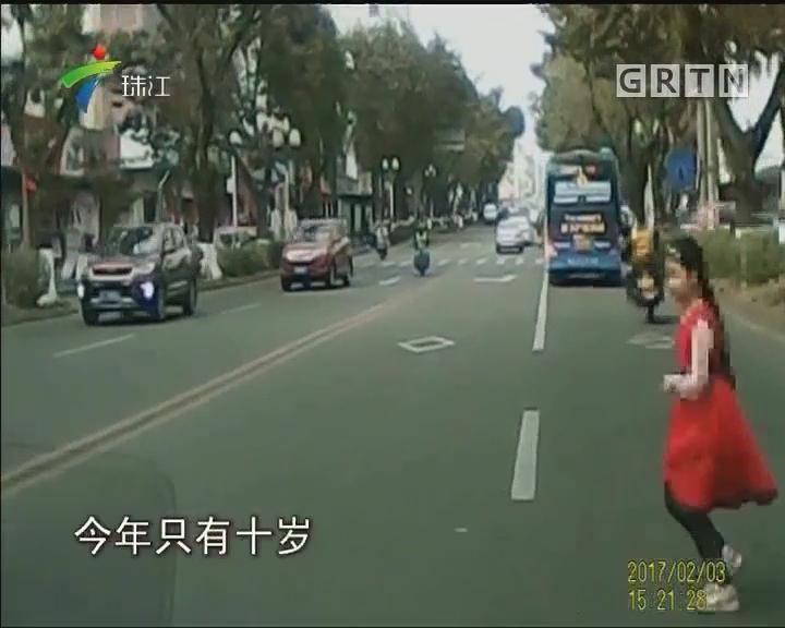 惠州:大人唆使女童碰瓷 一嫌疑人竟是生父