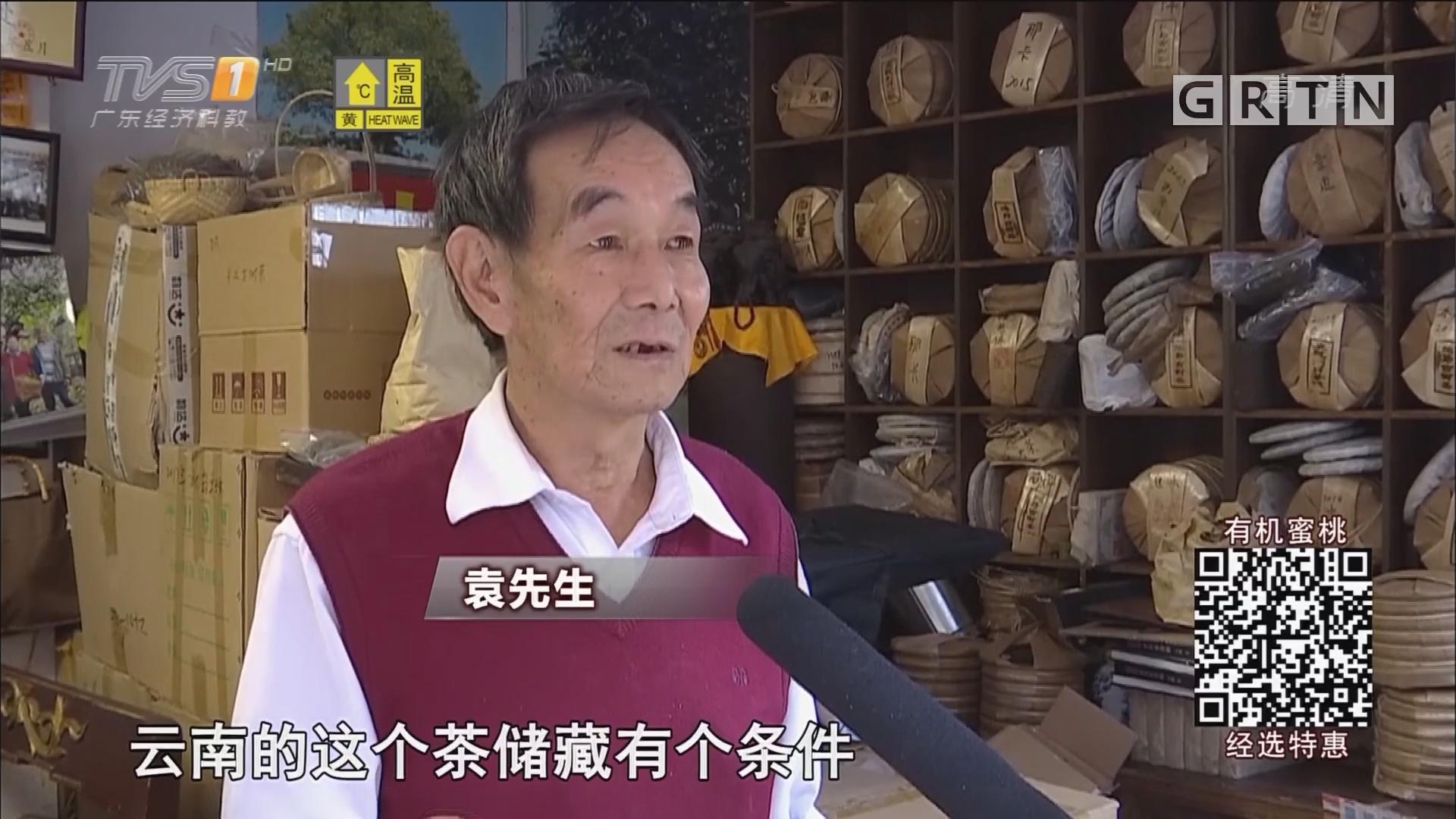 """记者走访茶叶市场 茶商对""""致癌说""""表示担忧"""