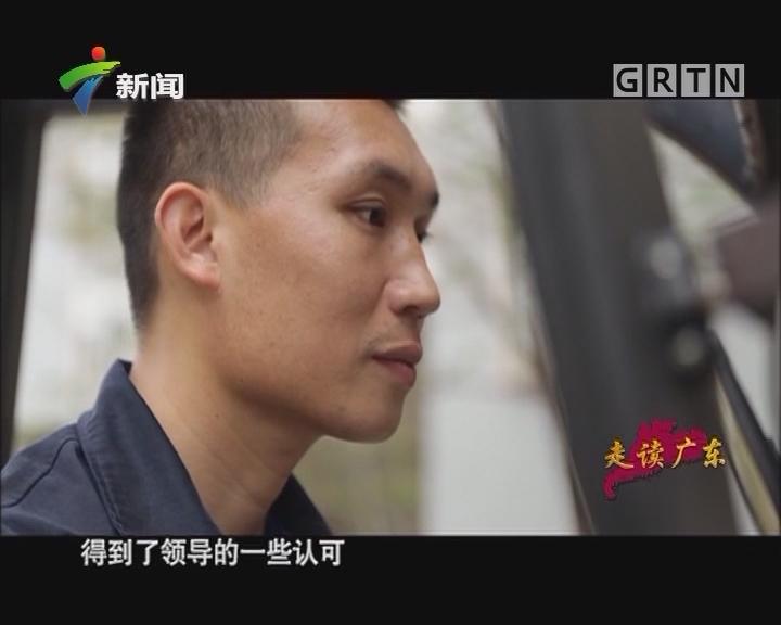 [2017-09-23]走读广东:叉车大王