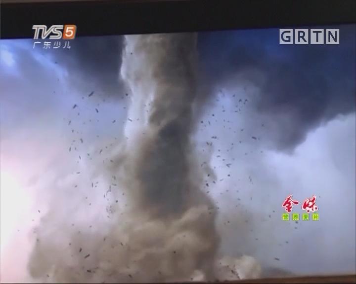 [2017-09-11]南方小记者:小记者体验模拟十级台风