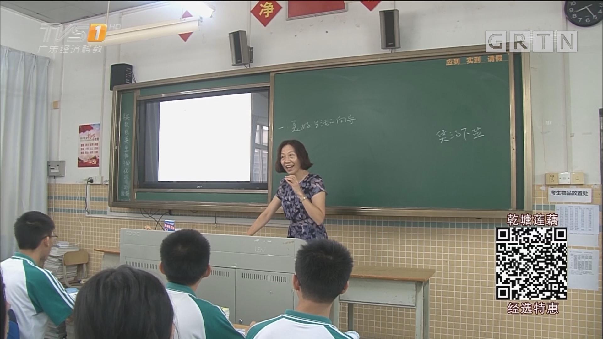 教师节特别策划:致敬我们最可爱的老师
