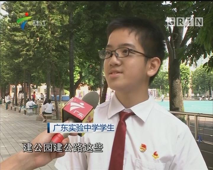 广州:税收知识纳入教育课程体系