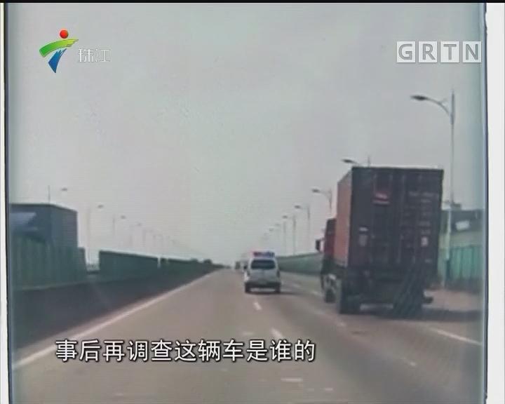 三水:货车冲卡漂移 险象横生