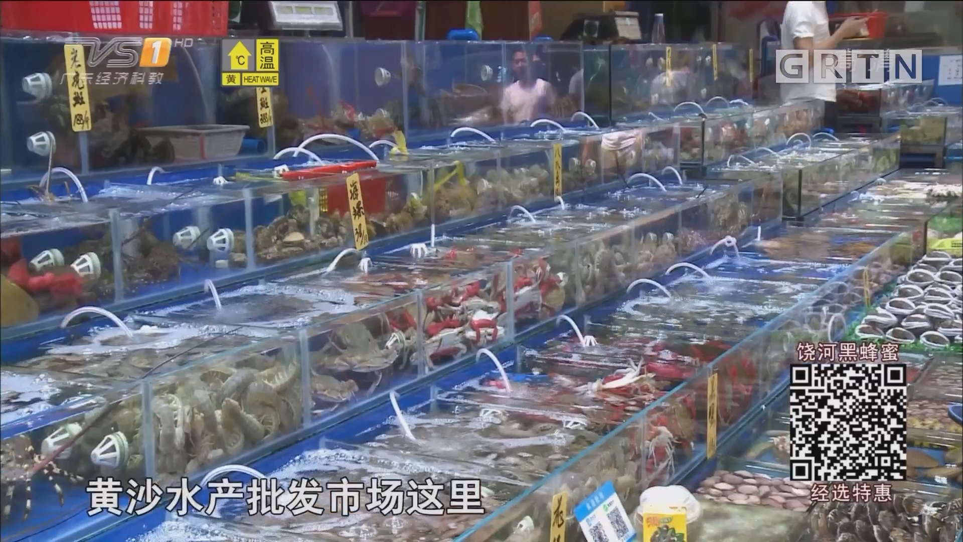 """中秋国庆""""双节""""来袭 海鲜价格是涨是跌"""