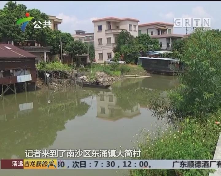 村民求助:污水排入河涌 环保部门着手处理