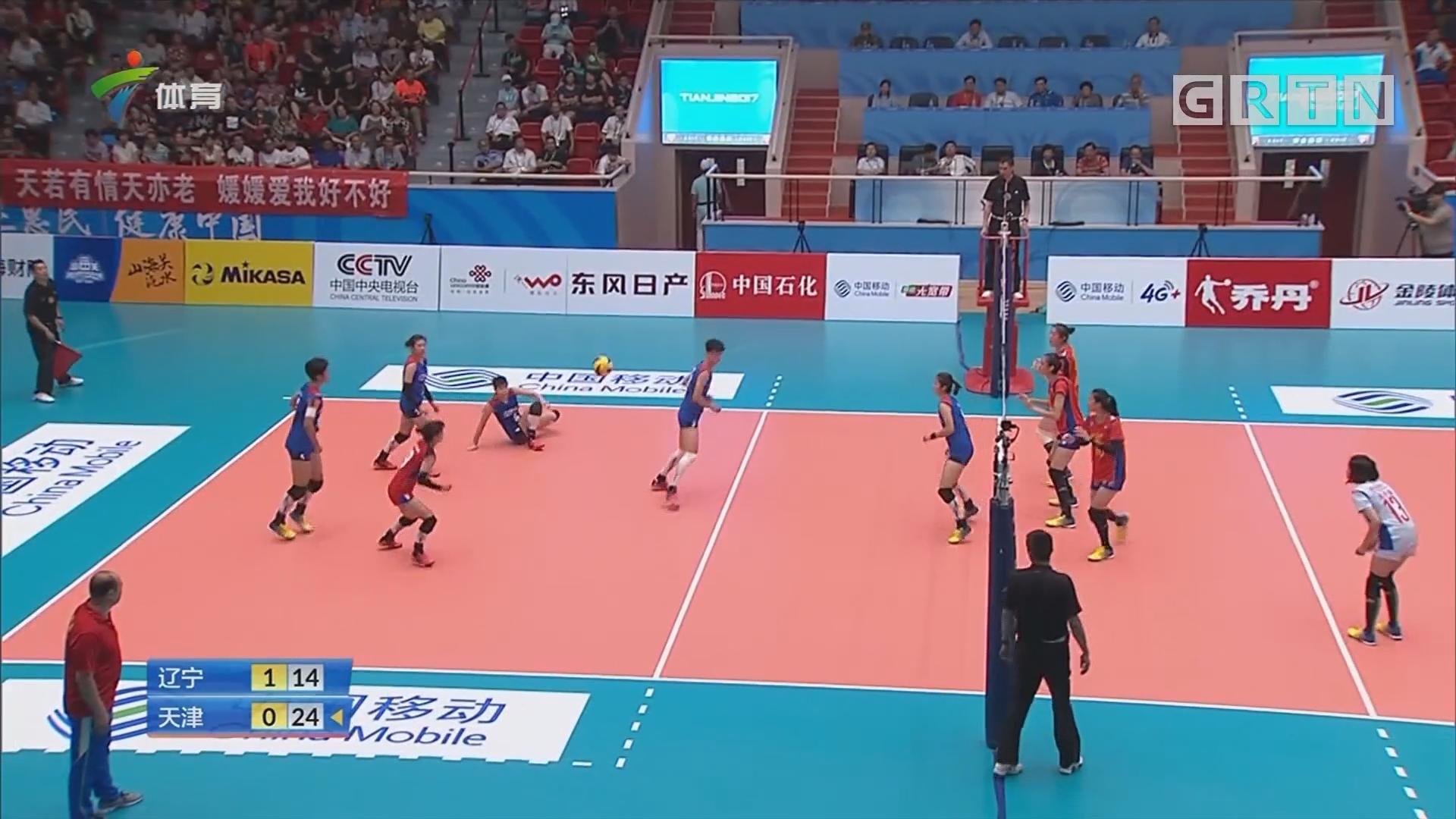 天津收获全运会U21女子排球金牌