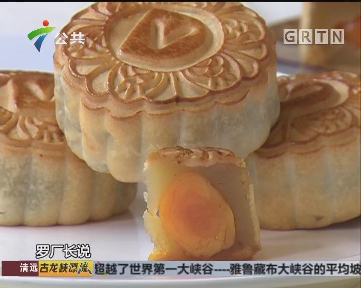 """中秋:带上""""金晴火眼"""" 选出""""新鲜月饼"""""""