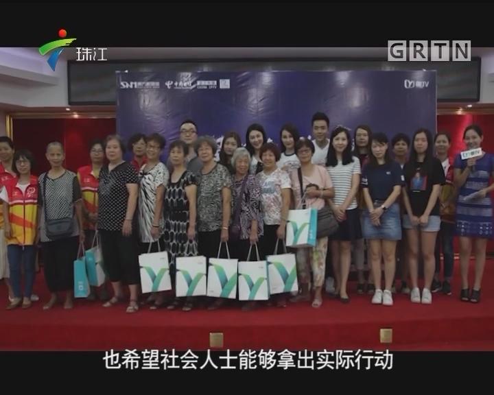 """广东IPTV""""心连心""""公益行"""