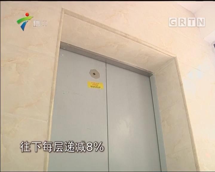 旧楼加装电梯 方案合理是关键