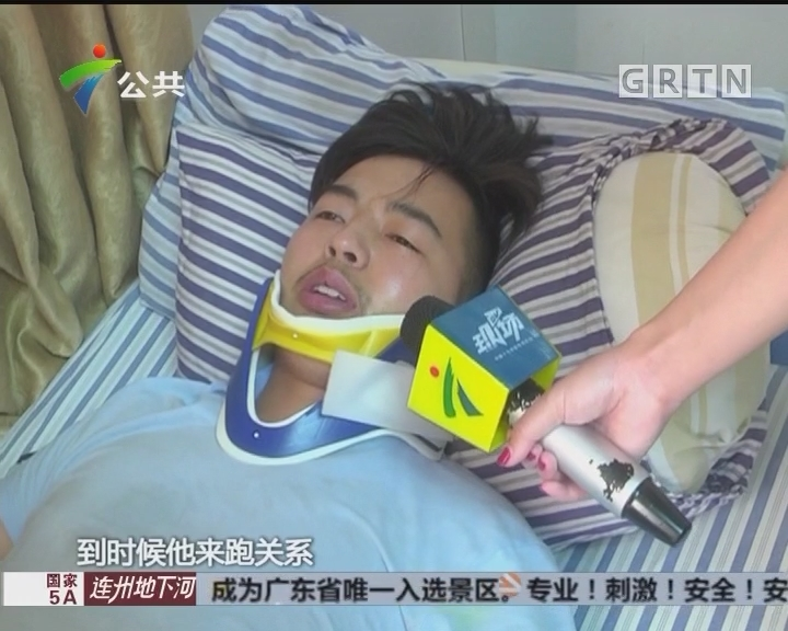深圳:面包车冲杆撞人 肇事者已归案