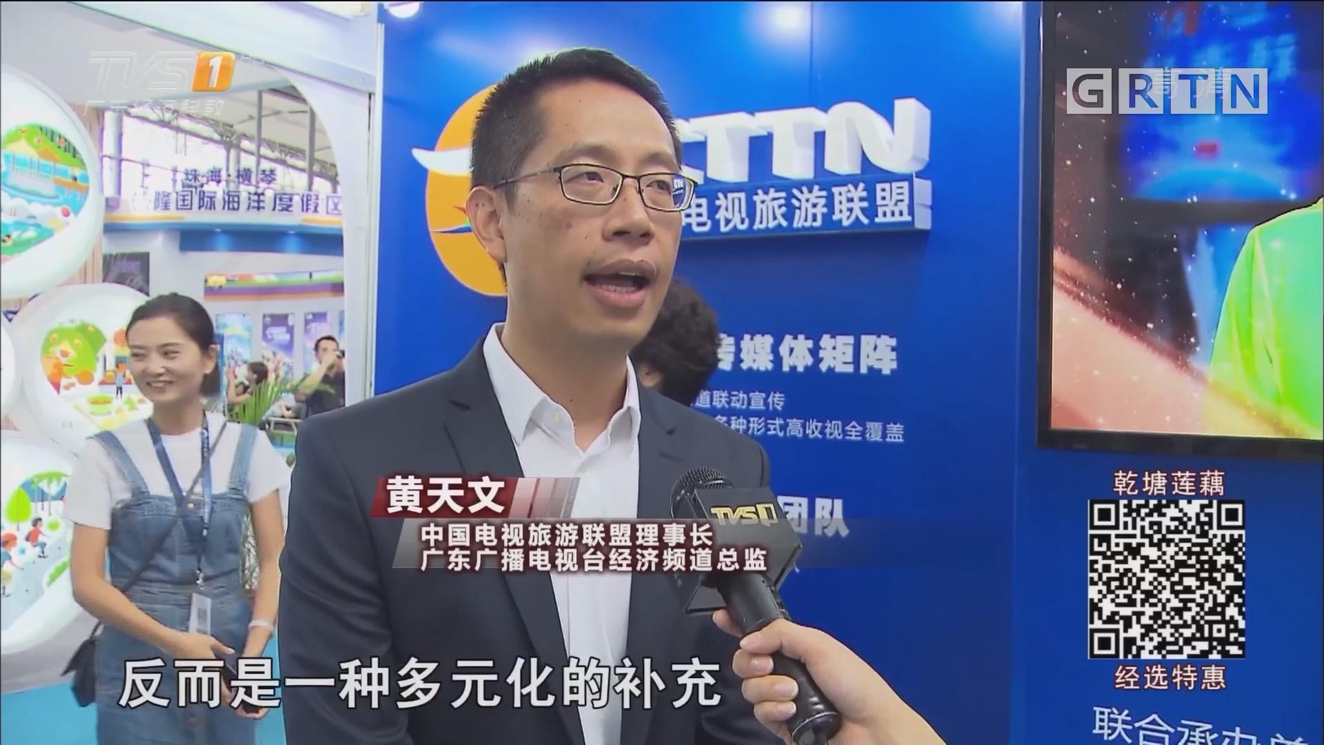 中国电视旅游联盟成立 媒体旅游融合共进