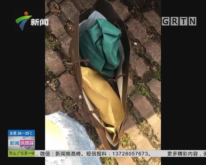 点赞好街坊:广州男子捡三十万现金寻失主