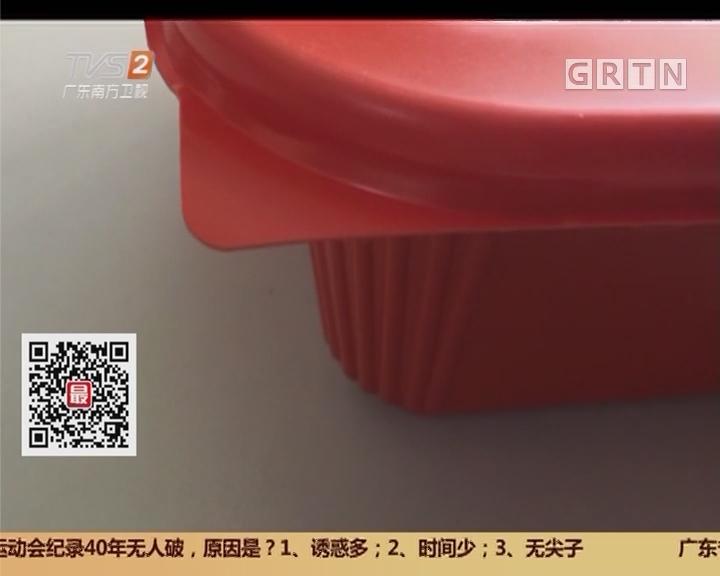 """懒人火锅:""""懒人火锅""""方便快捷受追捧"""