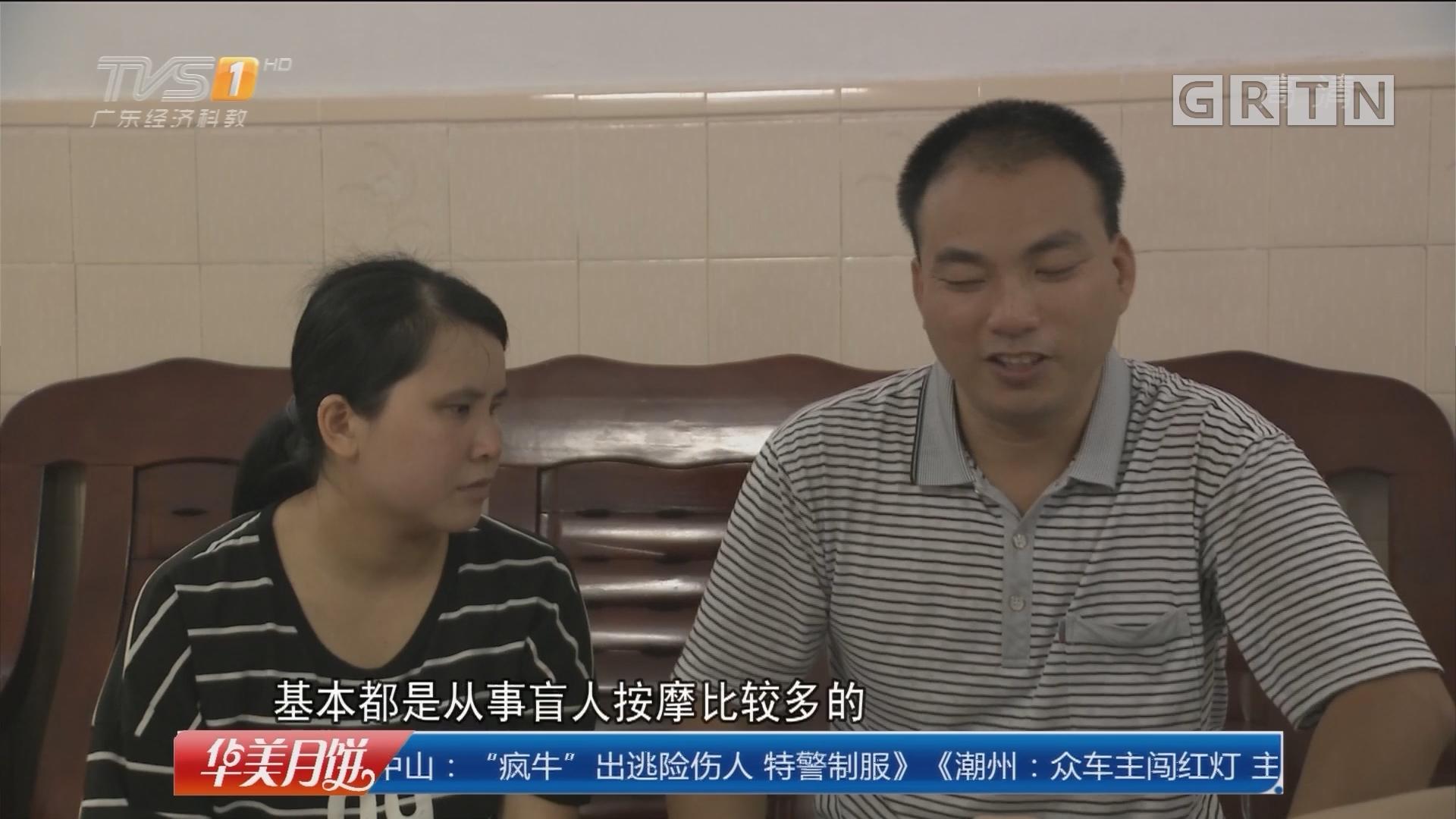 惠州:盲童学琴三年 考取钢琴五级