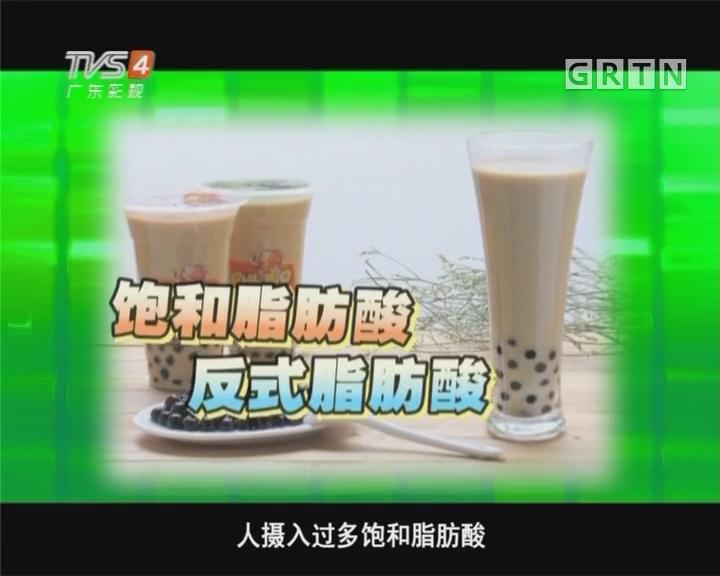 警惕奶茶危害你的心血管