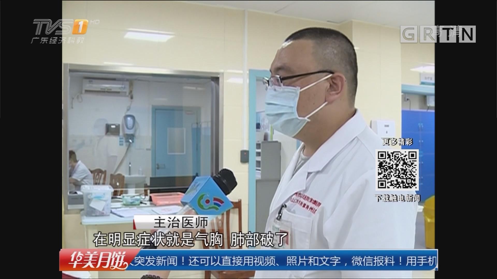 梅州五华:男孩遭钢筋插背 街坊合力营救
