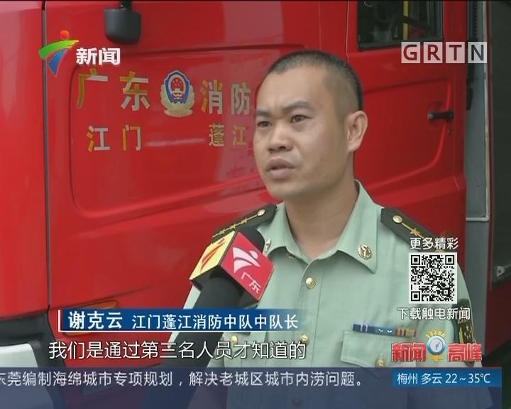 江门:两工人被困地下管道 消防冒险营救