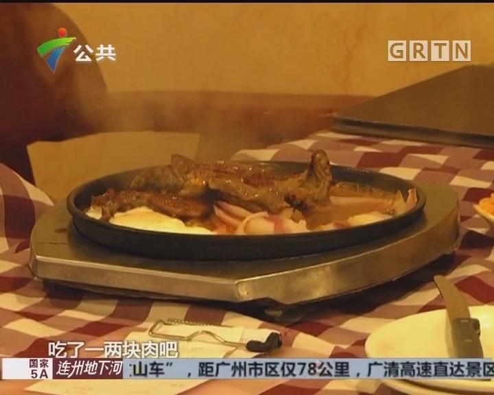 """街坊报料:餐厅用餐吃出""""小强"""" 担忧影响健康"""