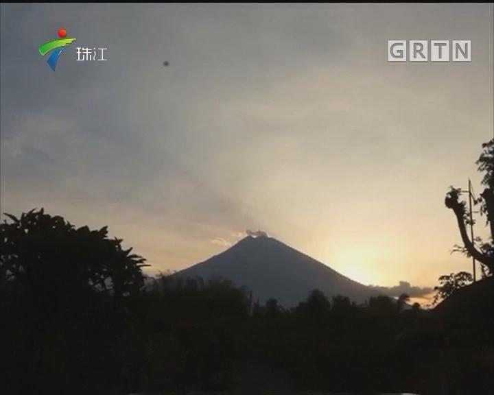 巴厘岛阿贡火山或将喷发 中国领馆发提醒