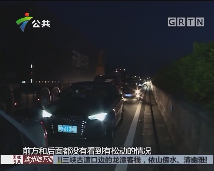 乐广高速三车相撞 现十多公里车龙