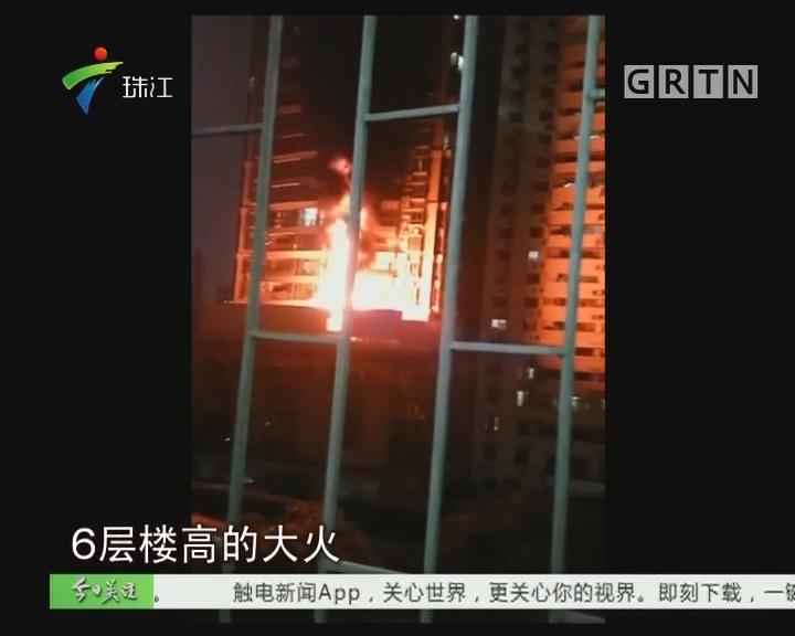 广州:越秀区一建筑昨夜发生火灾