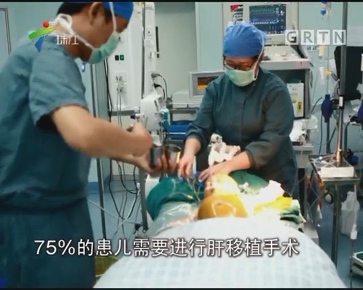 新生儿黄疸勿小视 需排查胆道闭锁症