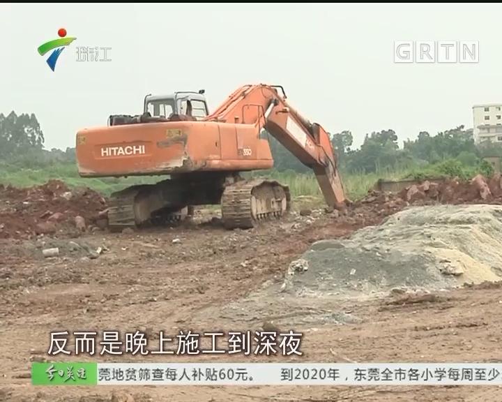 广州:工地深夜施工 邻居夜夜难眠
