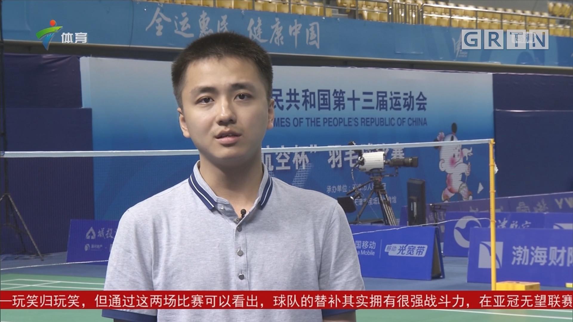 广东体育记者:对全运会的感受