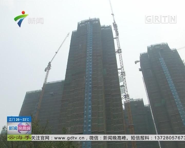 打击消费贷入楼市:广州严打消费贷买房!最长贷10年+最高100万!