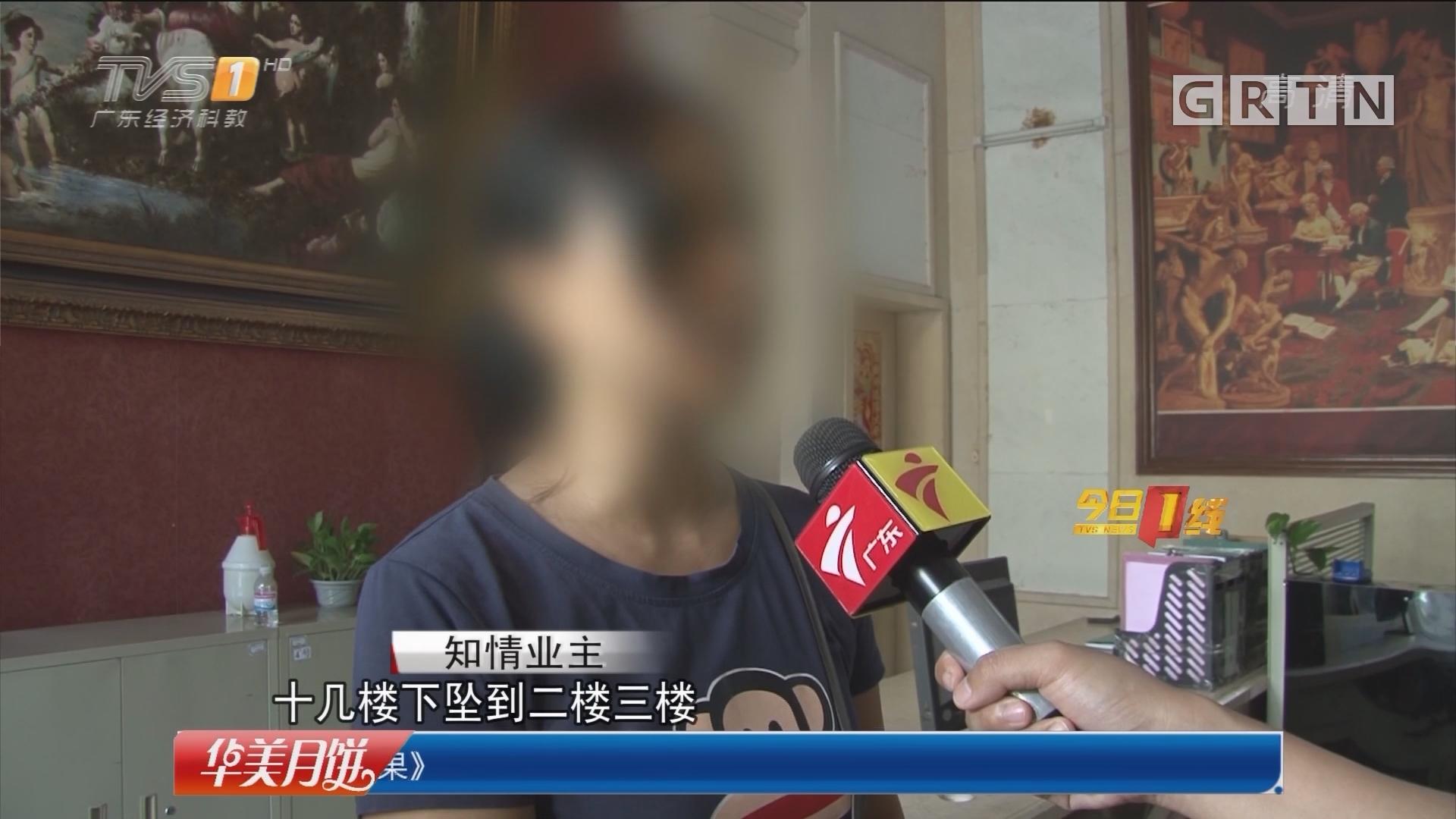 关注电梯安全:广州元邦明月园小区 电梯冲顶震碎玻璃 被困业主受伤